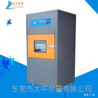 电池挤压试验安全性能测试仪 DZ-502