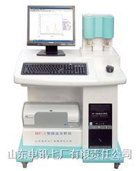 血铅检测仪专用型(一体机) MP-2