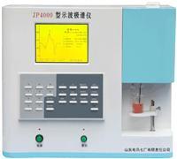 极谱仪(测铬专用仪) JP4000