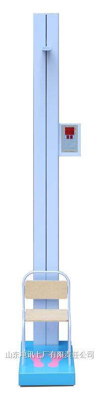 全自动儿童立位身高测定仪 RTCS-090-A(儿童体检型)