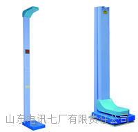 身高体重测量仪价格 RTCS-150-A(**立式)
