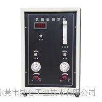 数显氧指数测试仪