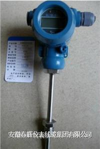 SBWR/Z一体化数显溫度變送器 SBWR/Z
