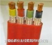 硅橡胶扁电缆 YGZB、YGVFZB