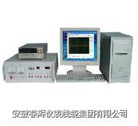 智能熱工自動檢定系統TAM-2 TAM-2