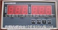 振动监测保护仪 SDJ-3B-CH    SDJ-3L-CH