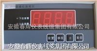 油动机监测保护仪 QBJ-3XYN
