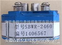 SBWR-2460热电偶溫度變送器 SBWR-2460  SBWZ-2260