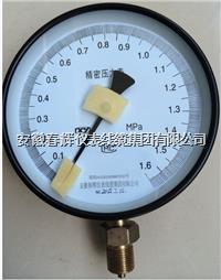 YB-150精密壓力表 YB-150  YB-160