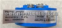 XPZX溫度變送器 XPZX