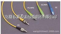 光纜跳線尾纖 ST、SC、FC(PC/UPC/APC)