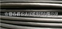 ZR-JEPE22-3R低煙無鹵阻燃控制電纜 ZR-JEPE22-3R
