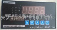 SZC-KYPN智能轉速表 SZC-KYPN