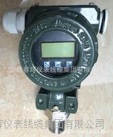 BP-2088壓力變送器 BP-2088
