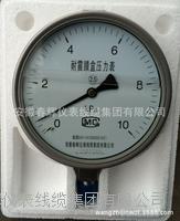 耐震膜盒壓力表  YEN-100   YEN-150F