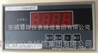 QBJ-3XRN熱膨脹監測保護儀