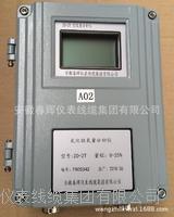 ZO-2T氧化锆探頭氧化锆氧量分析儀 ZO-2T