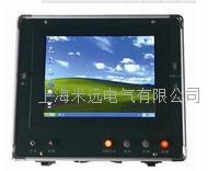 电缆故障测试仪 MYDL-A20