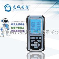 LC-3000五合一振动分析仪  LC-3000
