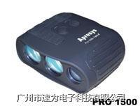 美國APRESYS激光測距儀PRO1500 PRO1500