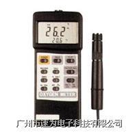 溶氧仪智慧型氧气+溶氧分析仪DO-5510 溶氧分析仪DO-5510