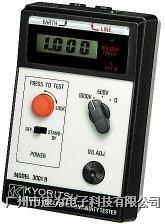 3001B-數字式絕緣/導通測試儀(數字兆歐表) 3001B-數字式絕緣/導通測試儀(數字兆歐表)