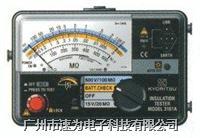 指針式絕緣測試儀 3161A  3161A