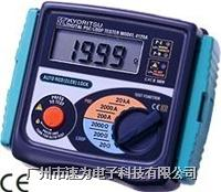 4120A-回路阻抗/短路保护测试仪 4120A