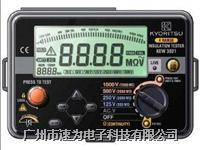數字式絕緣/導通測試儀 3021