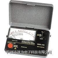 日本共立絕緣電阻計 3166