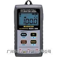 日本共立漏電記錄儀 5000