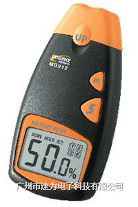 數字式木材水分測試儀MD912 MD912