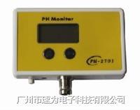 掛式監測儀PH-2701   掛式監測儀PH-2701