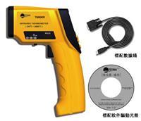 TM990D手持式冶金專用非接觸紅外測溫儀 TM990D