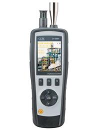 PM2.5測試儀DT-9881 粒子計數器DT9881