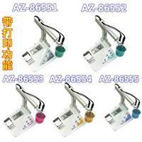 臺灣衡欣 AZ86555 五合一臺式水質檢測儀帶打印 AZ86555