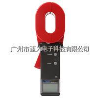 ETCR銥泰 ETCR2000A+ 實用型接地電阻儀 0-200歐 電阻測試儀 ETCR2000A+