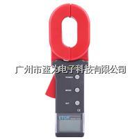 ETCR2000C+ 多功能鉗形接地電阻儀 能測量20A的漏電流 ETCR2000C+