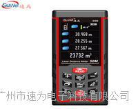 速為 D50/D70/D100激光測距儀 高精度紅外測距儀