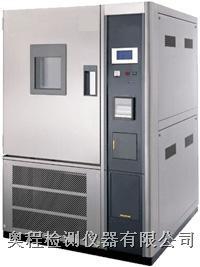 可程式恒温恒温试验机 AC