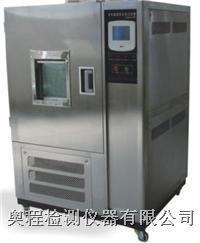 可程式恒温恒温试验机