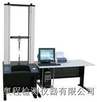 电脑伺服控制万能材料试验机 AC