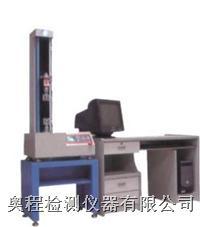 电脑伺服控制万能材料试验机