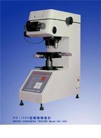 HV-1000型显微硬度计 HV-1000
