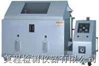 奥程盐雾机 AC-120