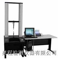 伺服电脑拉力试验机 AC