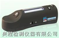 上海四光源标准对色灯箱