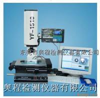 光学影像测量仪 AC-1510G