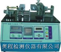 上海,苏州,浙江澳程厂家插拔力试验机