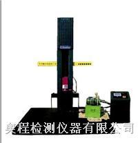 上海零跌落试验机 AC-310